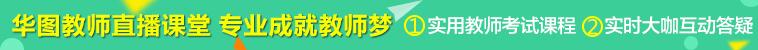 初中生物说课稿:《观测植物细胞》(责编保举:数学家教jxfudao.com/xuesheng)