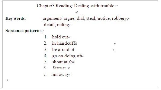 初中英语说课稿:dealing