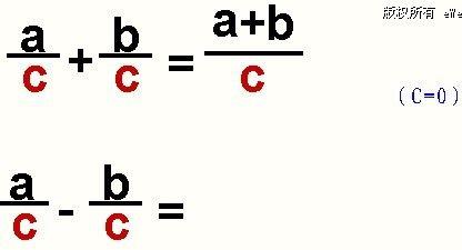 小学数学说课稿:《用字母表示数》说课稿范文