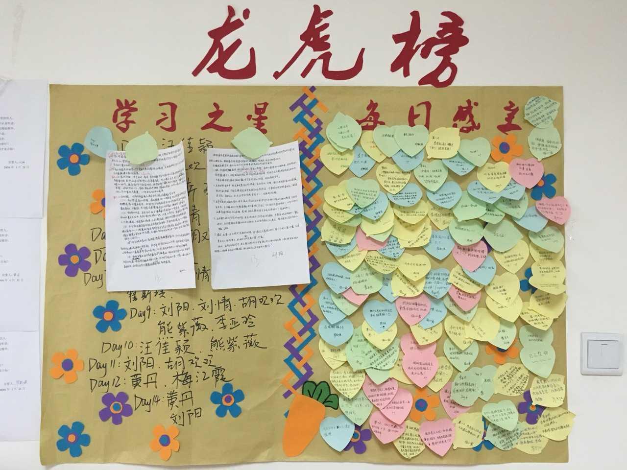 >>2016年江西省幼儿园教师招聘考试