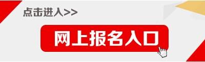 2017年天津市滨海新区招聘教师考试报名入口(317人)