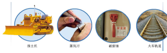 北京教师招聘初中物理《压强》教案-聚师网教育