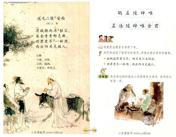 http://www.weixinrensheng.com/jiaoyu/604630.html