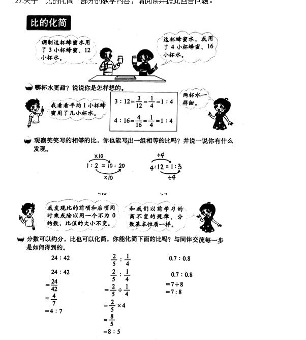 http://www.weixinrensheng.com/jiaoyu/758183.html