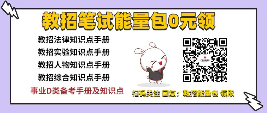 2020年灵山县使用聘用教师控制数