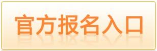 http://www.ncchanghong.com/kejizhishi/24193.html